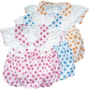 9ff8d989e1 Sukienki i spódniczki dla dzieci - dziewczęca moda